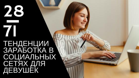 Видеочат - WSMS