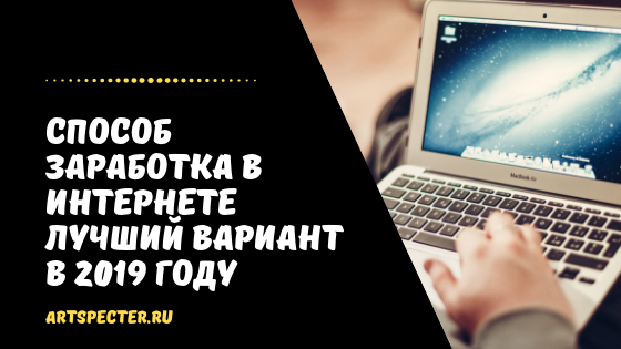 artspecter.ru