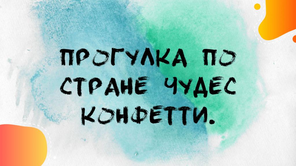 новогодние цитаты
